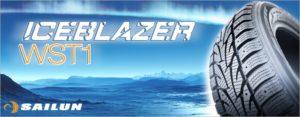 blazer-wst1